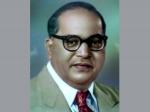 Ambedkar Jayanti 2021: അംബേദ്കര് ജയന്തി; അറിഞ്ഞിരിക്കണം ഇതെല്ലാം