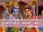 Sita Navami 2021: ഭര്ത്താവിന്റെ ദീര്ഘായുസ്സിന് ഉത്തമം സീതാനവമി നാളിലെ വ്രതം