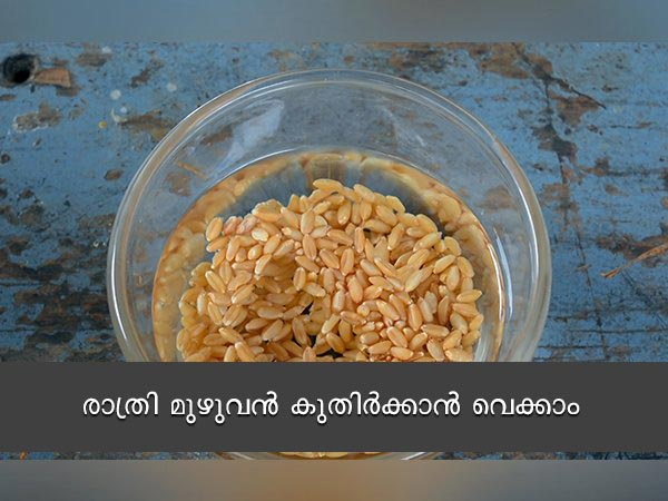 halbai recipe