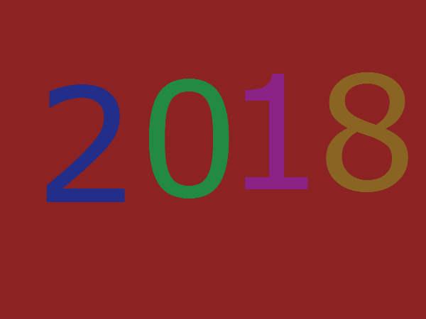 2018ലെ ആ ഭാഗ്യവാന് നിങ്ങളാണോ, അറിയാം