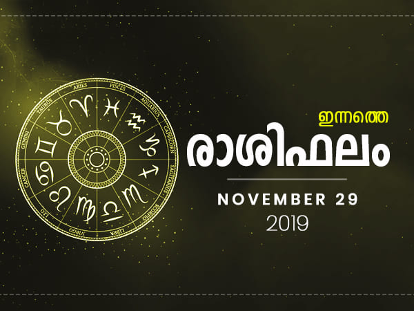 Daily Horoscope Prediction for 29th November 2019 in malayalam