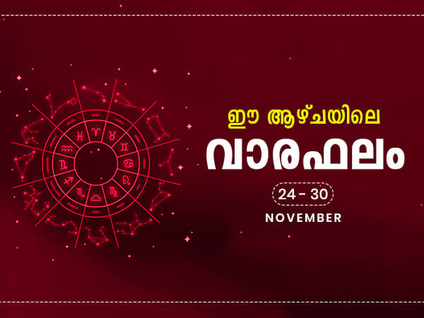 Weekly Horoscope 24th November to 30th November