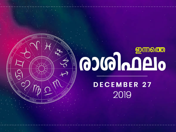 Daily Horoscope Prediction For 27th December 2019 In Malayalam