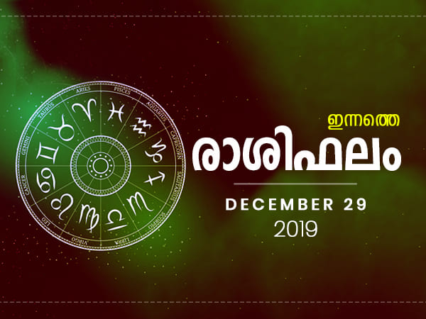 Daily Horoscope Prediction For 29th December 2019 In Malayalam