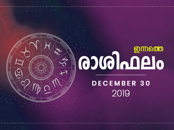 Daily Horoscope for 30th December 2019 in malayalam