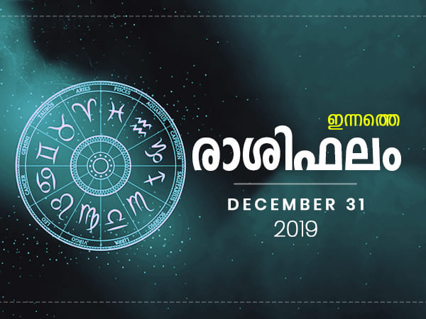 Daily Horoscope Prediction for 31st December 2019 In Malayalam