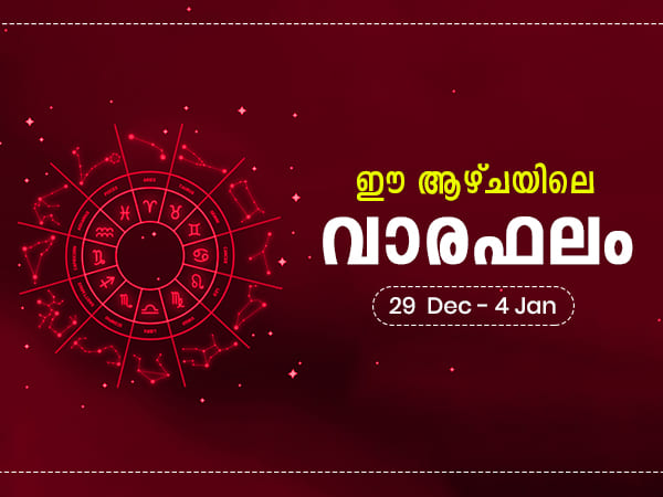 Weekly Horoscope Prediction 29th December to 4th January