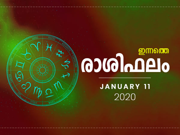 Daily Horoscope Prediction For 11th January 2020