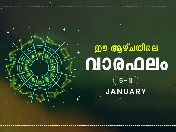 Weekly Horoscope Prediction 5th January to 11th January