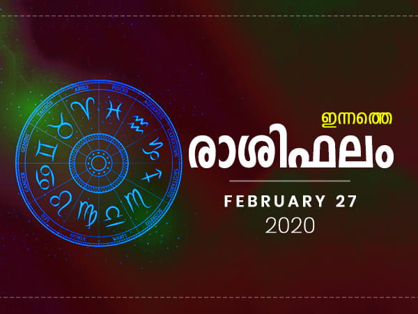 Daily Horoscope Prediction For 27th Febraury 2020 In Malayalam