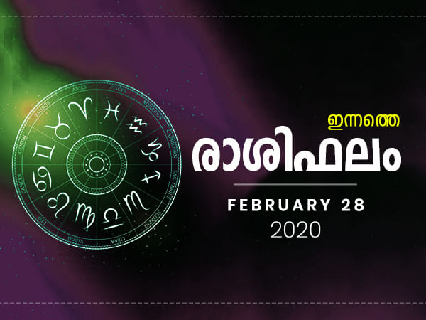 Daily Horoscope Prediction For 28th February 2020 In Malayalam