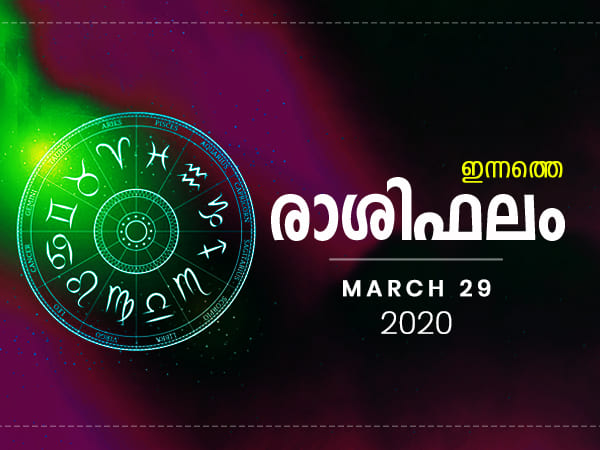 Daily Horoscope Prediction For 29th March 2020 in Malayalam