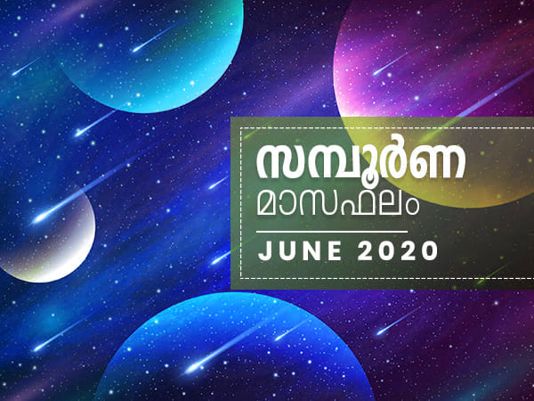 June 2020 Monthly Horoscope in Malayalam