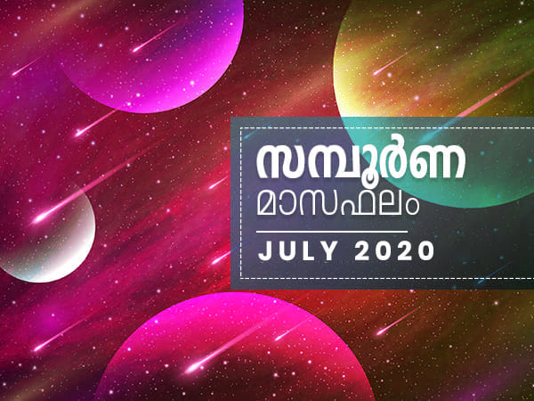 July 2020 Monthly Horoscope in Malayalam