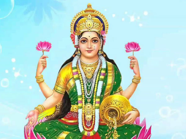 Dhanteras 2021: ലക്ഷ്മീ ദേവി പടികയറി വരും ഈ ദിനം; ഐശ്വര്യത്തിന് ചെയ്യേണ്ടത്