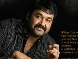 Mohanlal To Give Helpful Tips To Girls
