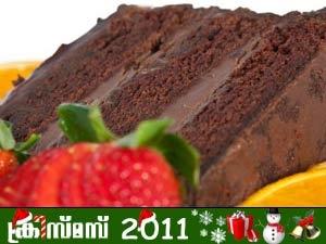 Eggless Chocolate Honey Cake Recipe Aid