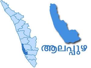 Kerala First Gender Park At Alappuzha Aid