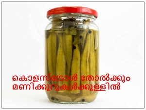 Okra Drink To Lower Cholesterol Level