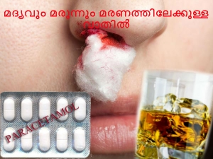 Taking Medicine And Alcohol Together Will Lead To Dangerous Situation