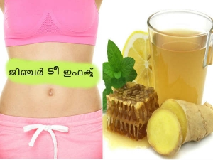 How Drink Ginger Tea Weight Loss When Avoid This