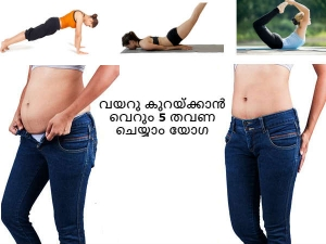 Easy To Do Yoga Poses To Get Rid Of Belly Fat