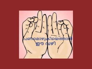 Hand Gesture That Help Attract Money