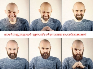 Natural Ways To Make Your Beard Grow Faster