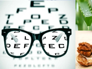 Use Aloe Vere Medicine Increase Eye Sight
