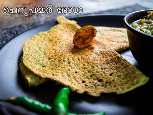 Green Gram Dosa Recipe How To Prepare Green Gram Dosa