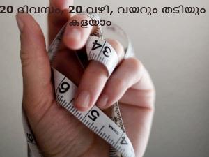 Days 20 Ways Reduce Belly Fat Weight