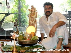 These Stars Are Best To Enter On Vishu Day