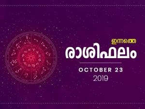 Daily Horoscope 23rd October 2019 Wednesday