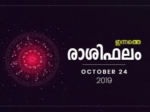 Daily Horoscope 24th October 2019 Thursday