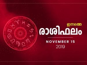 Daily Horoscope Prediction 15th November
