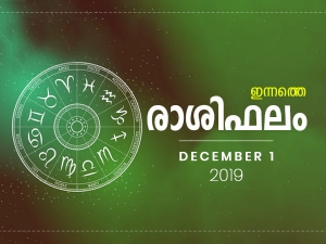 Daily Horoscope Prediction For 1st December 2019 In Malayala