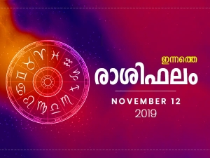 Daily Horoscope Prediction For 12 November 2019
