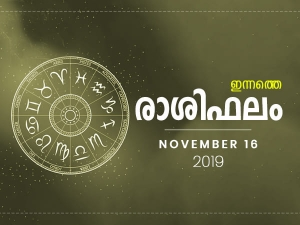 Daily Horoscope Prediction For 16th November
