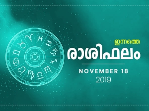 Daily Horoscope Prediction For 18th November 2019