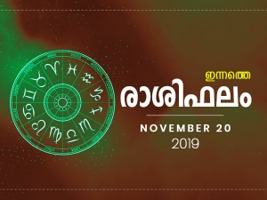 Daily Horoscope Prediction For 20th November 2019