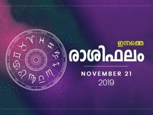 Daily Horoscope Prediction 21st November