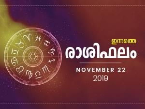 Daily Horoscope Prediction For 22nd November