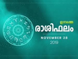 Daily Horoscope Prediction For 28th November