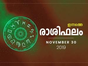 Daily Horoscope Prediction For 30th November