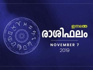 Daily Horoscope Prediction For 7th November 2019