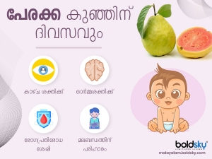Health Benefits Of Guava For Babies