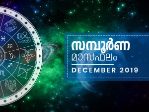 December 2019 Monthly Horoscope In Malayalam