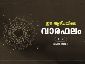 Weekly Horoscope 1st December To 7th December