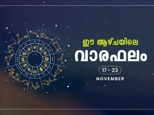 Weekly Horoscope 17 November To