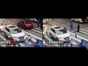 Chinese Boy Kicks The Car After It Hits His Mother Viral Vi
